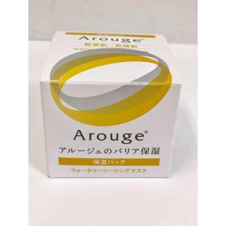 アルージェ(Arouge)のAroge ウォータリーシーリングマスク(フェイスクリーム)