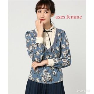 アクシーズファム(axes femme)の新品タグ付極美品アクシーズファム総花柄ブロッキングニットトップス(ニット/セーター)