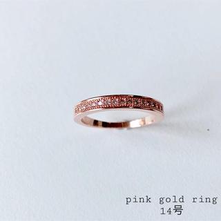 pk002 pink gold ring 14号 ピンクゴールド ゴールドリング(リング(指輪))