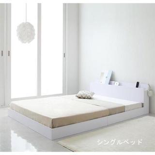 最安値 ☆ 送料無料 シングルベッド マットレス付 シングル 棚 h8L (ローテーブル)