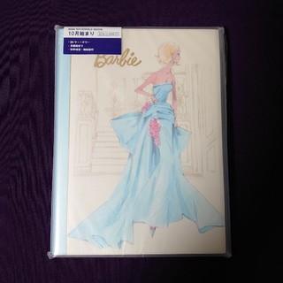 バービー(Barbie)の《バービー★手帳★2020》(カレンダー/スケジュール)
