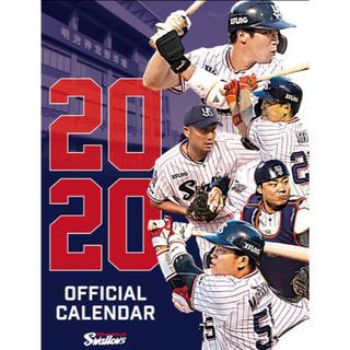 ヤクルト(Yakult)の東京ヤクルトスワローズ  カレンダー 2020(カレンダー/スケジュール)