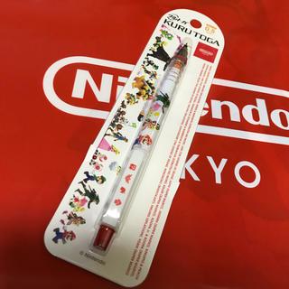 ニンテンドウ(任天堂)のyutomamaさん専用 NintendoTokyo限定  シャープペンクルトガ(ペン/マーカー)