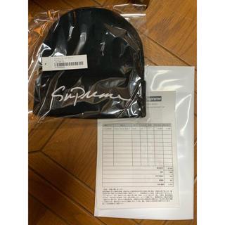 シュプリーム(Supreme)のSupreme Classic Script Beanie ブラック(ニット帽/ビーニー)