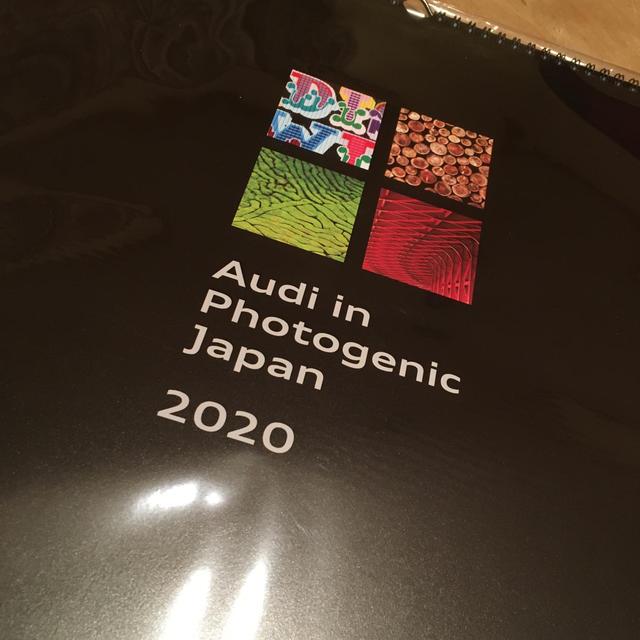 AUDI(アウディ)のアウディ カレンダー 2020 インテリア/住まい/日用品の文房具(カレンダー/スケジュール)の商品写真