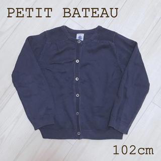 プチバトー(PETIT BATEAU)のPETIT BATEAU(プチバトー)カーディガン 102(カーディガン)