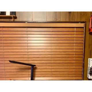 【リロイ様ご成約済み】166×86 ニチベイ ポポラ2 (ブラン)超美品!木製風(ブラインド)