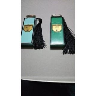 スライ(SLY)のSLY携帯灰皿2個(灰皿)