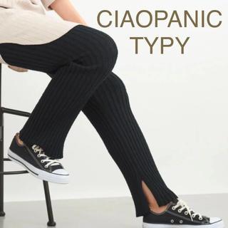 チャオパニックティピー(CIAOPANIC TYPY)の新品 チャオパニック ティピー ブークレスリット リブ レギンス ブラック(レギンス/スパッツ)
