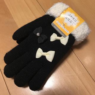 マザウェイズ(motherways)のマザウェイズ  手袋 M リボン パール 2重手袋(手袋)