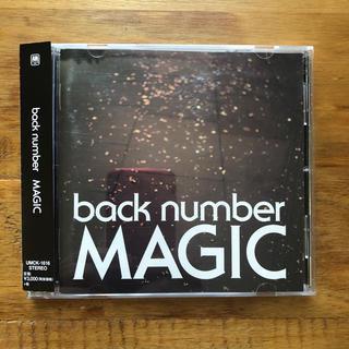 バックナンバー(BACK NUMBER)のバックナンバー MAGIC back number(ポップス/ロック(邦楽))