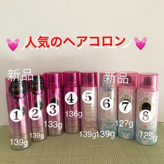 ❤️貴重品❤️マシェリ ヘアコロン8本(ヘアスプレー)