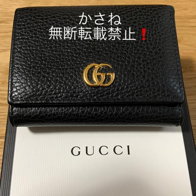 Gucci - ほぼ未使用 GUCCI  プチマーモント 三つ折り財布の通販 by かさね♡プロフ必読