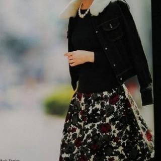 エムズグレイシー(M'S GRACY)のエムズグレイシースカート(ひざ丈スカート)