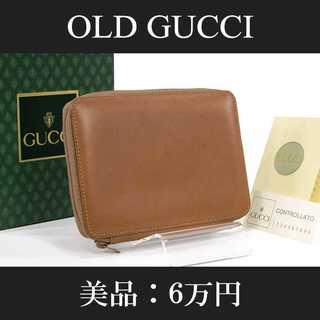 Gucci - 【限界価格・送料無料・美品】オールドグッチ・短財布(D087)の通販