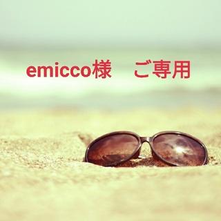 【emicco様 ご専用】ビス リング  石なしホワイトゴールド   11.5号(リング(指輪))