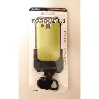 キョウセラ(京セラ)の【新品未使用品】Android TORQUE G03 純正ハードホルダー(Androidケース)