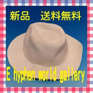 イーハイフンワールドギャラリー(E hyphen world gallery)の【新品】E hyphen world gallery 麦わら帽子 ストローハット(ハット)