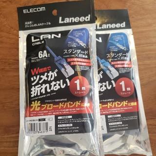 エレコム(ELECOM)のELECOM LANケーブル2つセット(その他)