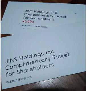 ジンズ(JINS)のJINS 株主優待 5,000円(その他)