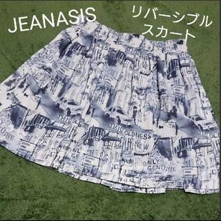 ジーナシス(JEANASIS)のJEANASIS☆リバーシブルスカート(ミニスカート)