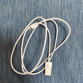 アップル(Apple)のApple ライトニングケーブル(バッテリー/充電器)