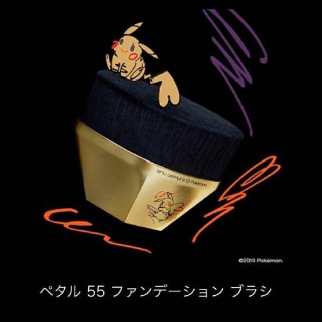 shu uemura - 【shu uemura】ペダル55 ファンデーションブラシの通販 ...