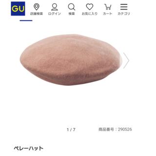 ジーユー(GU)の GUベレー帽(ハンチング/ベレー帽)