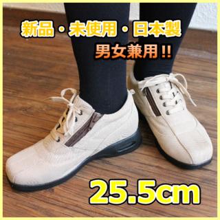 【新品・未使用・日本製】男女兼用‼エアークッション!快適ウォーキングシューズ4E(スニーカー)