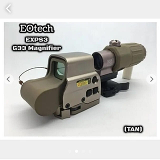 EOtech  EXPS3  G33マグニファイア ホロサイトセット(その他)