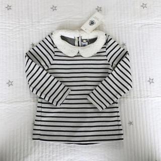 プチバトー(PETIT BATEAU)の新品未使用  プチバトー  ボア付き  マリニエール  プルオーバー  3ans(Tシャツ/カットソー)
