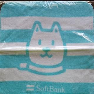 ソフトバンク(Softbank)のソフトバンク お父さんプチタオル ver2(ノベルティグッズ)