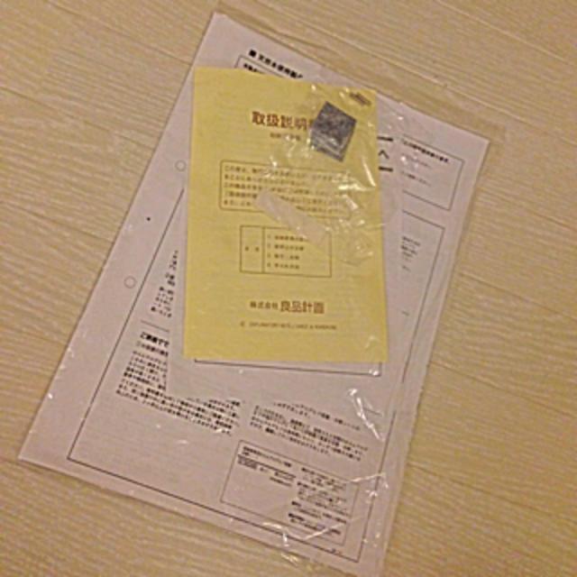 MUJI (無印良品)(ムジルシリョウヒン)の無印良品のスタッキングチェスト・引出し インテリア/住まい/日用品の収納家具(リビング収納)の商品写真