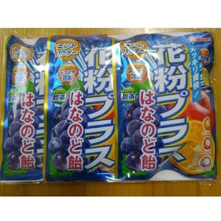 ライオン(LION)の花粉プラス はなのど飴 3袋(菓子/デザート)