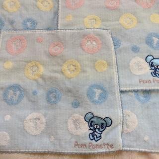 ポンポネット(pom ponette)のタオルハンカチ 新品 ポンポネット(ハンカチ)