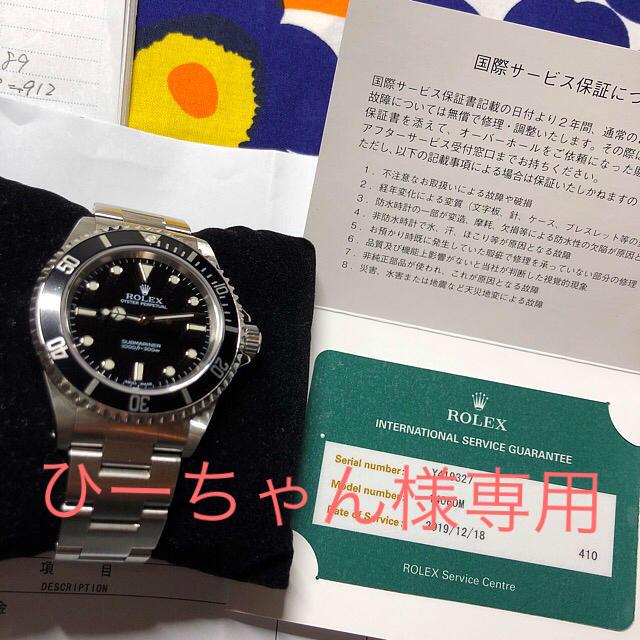 ロレックス 時計 女性 ランキング | ROLEX - ROLEX サブマリーナ Ref14060の通販 by いなり's shop