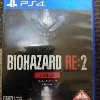 プレイステーション4(PlayStation4)のバイオハザード RE:2 Z Version PS4(家庭用ゲームソフト)
