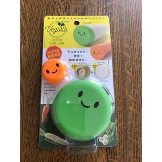 ベジシャキ ダイちゃんキャロちゃん グレーン&オレンジ 大小2個 野菜保存カバー(その他)