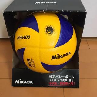 ミカサ(MIKASA)の①中古美品 ミカサ バレーボール 4号球 検定球 MVA400 中学生 ママさん(バレーボール)