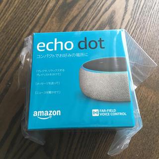 エコー(ECHO)のAmazon Echo dot ヘザーグレー 第三世代(スピーカー)