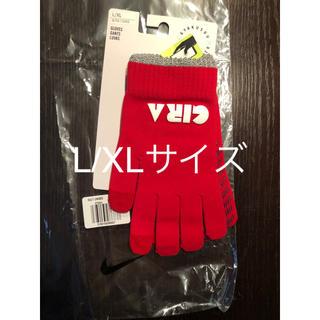ナイキ(NIKE)のNIKE gyakusou ナイキ ギャクソウ レッド グローブ 手袋(手袋)