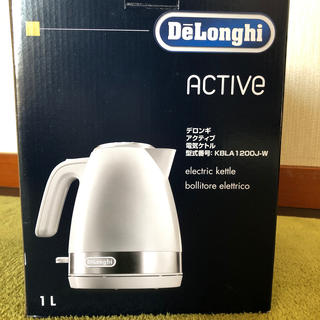 デロンギ(DeLonghi)のデロンギ アクティブ電気ケトル KBLA1200J-W 新品(電気ケトル)