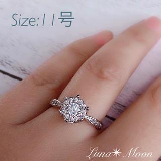最高級AAAランクCZダイヤリング(11号)★パヴェ、巾着付き(リング(指輪))