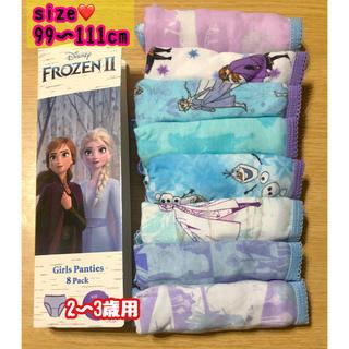 Disney - ディズニー アナと雪の女王⑅⃝女の子用パンツ【8枚セット】2〜3歳用 エルサ