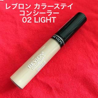 レブロン(REVLON)の02 LIGHT コンシーラー(コンシーラー)