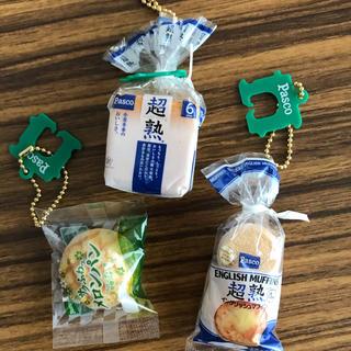 ヤマザキセイパン(山崎製パン)のパスコ PASCO  ガチャガチャ  三個セット(キャラクターグッズ)
