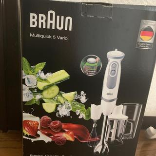 ブラウン(BRAUN)のBRAUN マルチクイック ブレンダー MQ5045(調理機器)