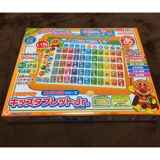 アガツマ(Agatsuma)のアンパンマン キッズタブレットJr.(知育玩具)
