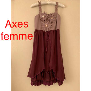 アクシーズファム(axes femme)のAxes femme アクシーズファム パーティドレス 紫 送料無料(ミディアムドレス)