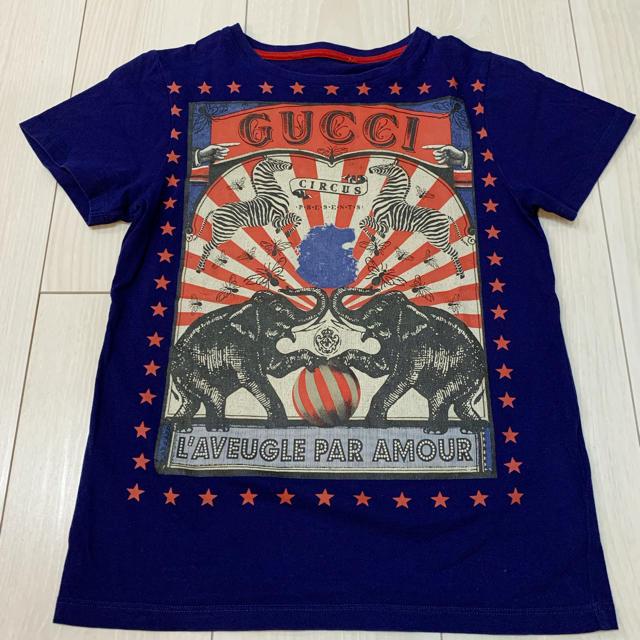 ヴィトン財布偽物値段jr,Gucci-GUCCIの通販bysweetp'sshop